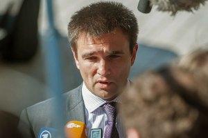 Клімкін заперечує, що Україна зволікає з ратифікацією УА з ЄС