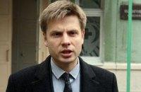 Олексія Гончаренка відпустили (Оновлено)
