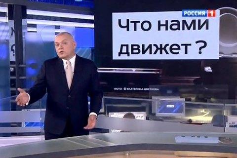 Британский банк закрыл счет информагентства Киселева