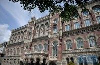 Дефіцит держбюджету України в липні впав до 0,2 млрд грн