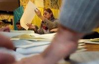У Донецькій області членів комісії змусили підписати чистий протокол