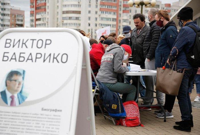 Сбор подписей в поддержку оппозиционного кандидата, Минск, 31 мая 2020 года