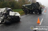 На Львівщині в ДТП за участю легковика та військової вантажівки загинуло подружжя