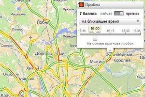 """""""Яндекс"""" навчився передбачати корки"""