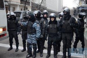 """У Севастополі готові прийняти бійців розформованого """"Беркута"""""""