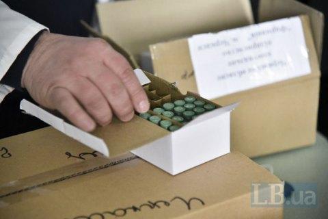 Киеву досталось 42,6 тыс. доз вакцины против коронавируса