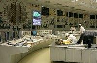 Украинцы против строительства новых АЭС - опрос