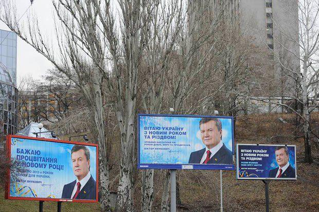 Бігборди Януковича до кожного свята лише нагадують про невиконані обіцянки
