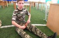 Украина начала расследовать исчезновение сына военного в Беларуси