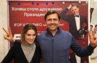 Полиция проверяет законность агитации Игоря Шевченко