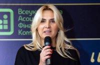 """Главой Николаевского облсовета избрали """"слугу народа"""" Замазееву"""