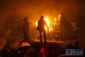 На вулиці Грушевського міліція почала стріляти в демонстрантів