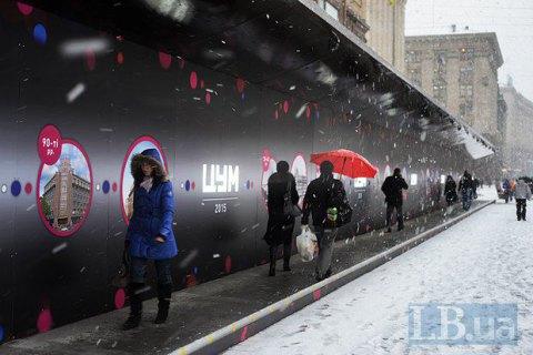 З київського ЦУМу знімуть банер, щоб реставрувати історичний фасад