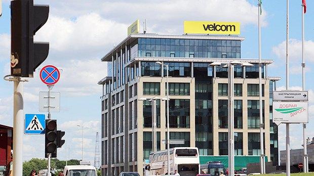 Офис Velcom в Минске