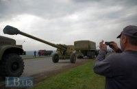 Минобороны опровергло информацию о потере 80% гаубиц Д-30 из-за российских хакеров