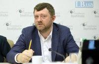 """Корниенко: Конституционный суд сейчас находится в """"полузамороженном состоянии"""", и это хорошо"""