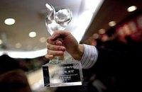 Путину заочно вручили китайскую премию мира