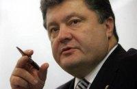 Порошенко: я согласился стать министром, чтобы защитить украинский бизнес