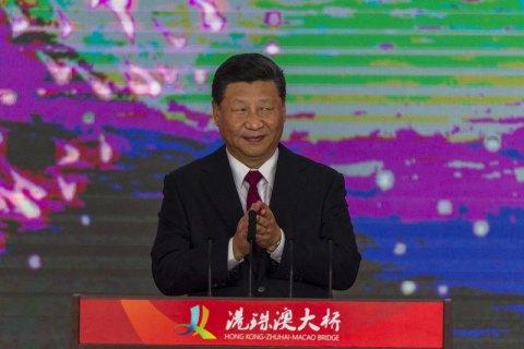 Сі Цзіньпін заявив про рішучу перемогу над корупцією в Китаї