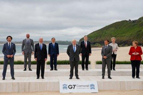 Большая семёрка и геополитическая недальновидность Украины