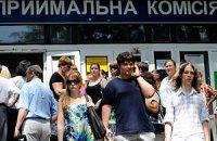 В Украине на 800 вузов больше, чем во Франции
