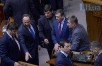 """ПР погоджується скасувати """"закони 16 січня"""", натомість хоче ухвалити пакет економічних законопроектів, - джерело"""
