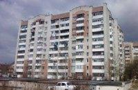 В Україні з'являться керуючі багатоквартирними будинками