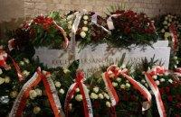 Екс-президента Польщі Качинського поховали в Кракові після ексгумації