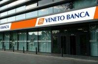 Италия направит €17 млрд на спасение двух банков
