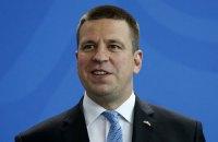 """Прем'єр Естонії назвав план українських реформ """"вражаючим"""""""