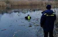 В селе Хотяновка под Киевом двое мужчин погибли, провалившись под лед