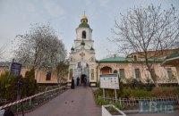 УПЦ МП ожидает смягчения карантина в Киево-Печерской Лавре