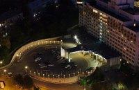 В Україні відновлює роботу комісія з присвоєння зірок готелям