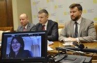 Глава місії МВФ провела перші переговори з українською владою в рамках перегляду програми stand by