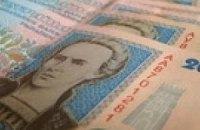 Украинцы назвали отвественных за падение курса гривны