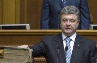 """Группа """"Першого грудня"""" заявила о поддержке Порошенко на выборах"""