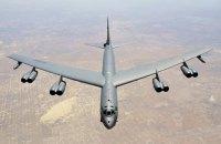 США перебросили на авиабазу в Британии шесть стратегических бомбардировщиков