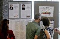 Новым президентом Литвы избран экс-банкир Гитанас Науседа