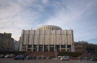 Украинский Дом находится в аварийном состоянии и нуждается в реконструкции