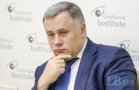 Украина изучает опыт Израиля по вакцинации населения против коронавируса, - Жовква