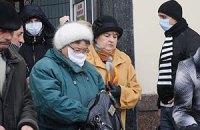 Грипп в Украине набирает силу