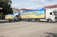 ООН направила на Донбасс шесть грузовиков гумпомощи