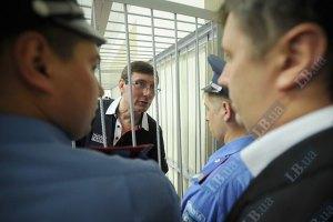 Ключевой свидетель по делу Луценко: ГПУ получила показания издевательствами