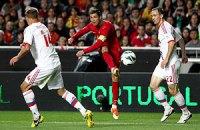 Отбор ЧМ-2014: Россия проиграла Португалии