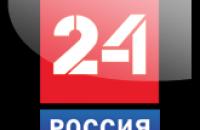 """У Молдові більше не транслюють телеканал """"Россия 24"""""""
