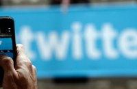 Twitter заблокировал 200 аккаунтов по делу о вмешательстве РФ в американские выборы