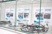 Німецький промисловий холдинг Leoni відкрив другий завод в Україні