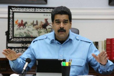 Мадуро заявил, что американский дипкорпус вывели из Венесуэлы