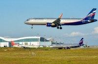 Российский самолет не смог сесть в оккупированном Симферополе с первого раза из-за бродячих собак