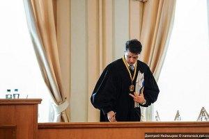 ВАСУ почав оголошувати рішення у справі Тимошенко
